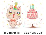 vector cute cat with strawberry ... | Shutterstock .eps vector #1117603805