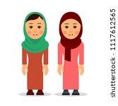 arab woman or muslim woman.... | Shutterstock .eps vector #1117612565
