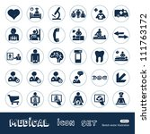 medical web icons set. hand... | Shutterstock .eps vector #111763172