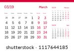 march page. 12 months premium... | Shutterstock .eps vector #1117644185