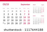 september page. 12 months... | Shutterstock .eps vector #1117644188