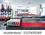 printing industry transfer... | Shutterstock . vector #1117655285