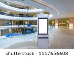 light box with luxury shopping... | Shutterstock . vector #1117656608