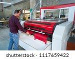 laser cutting machine...   Shutterstock . vector #1117659422