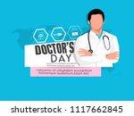 nice creative vector abstract... | Shutterstock .eps vector #1117662845