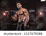young handsome sportsman... | Shutterstock . vector #1117679288