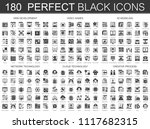 180 web development  video... | Shutterstock .eps vector #1117682315