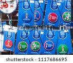 russia. nizhny novgorod. june... | Shutterstock . vector #1117686695