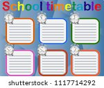 school timetable  a weekly... | Shutterstock .eps vector #1117714292
