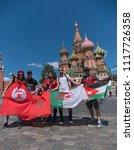 moscow   june 20  2018  soccer... | Shutterstock . vector #1117726358