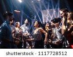 shot of a young woman dancing... | Shutterstock . vector #1117728512