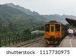 new taipei  taiwan   april 5 ... | Shutterstock . vector #1117730975