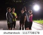 group of healthy people jogging ... | Shutterstock . vector #1117738178