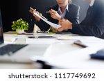 Business Concept  Audit Team...
