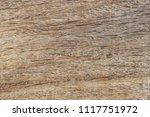 natural wood panel texture | Shutterstock . vector #1117751972
