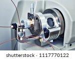 picture taken on 22 november... | Shutterstock . vector #1117770122