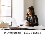 beautiful girl working out a...   Shutterstock . vector #1117816586