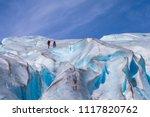 nigardsbreen. a glacier arm of...   Shutterstock . vector #1117820762