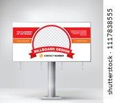 billboard  creative design for ... | Shutterstock .eps vector #1117838555