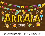 festa de sao joao background... | Shutterstock .eps vector #1117852202