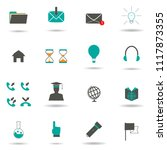 simple web icons set. web icons ...