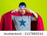 studio portrait of beautiful... | Shutterstock . vector #1117883216