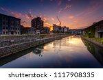 otaru canal was a central part... | Shutterstock . vector #1117908335