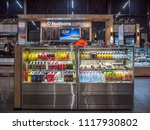 launceston  tas australia june... | Shutterstock . vector #1117930802