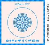 geometric arabic pattern. logo... | Shutterstock .eps vector #1117943468