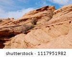 sandstone nature landscape of...   Shutterstock . vector #1117951982