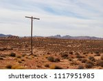 dried desert landscape with...   Shutterstock . vector #1117951985