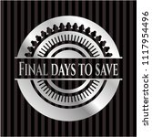 final days to save silvery... | Shutterstock .eps vector #1117954496