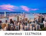 Hong Kong City Sunset - Fine Art prints