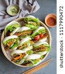 homemade asian vegetarian...   Shutterstock . vector #1117990472