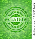 gain green emblem with mosaic...   Shutterstock .eps vector #1117994675
