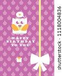 happy owl birthday card design. ... | Shutterstock .eps vector #1118004836
