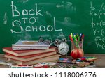 back to school | Shutterstock . vector #1118006276