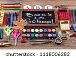 back to school | Shutterstock . vector #1118006282