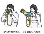 vector illustration character... | Shutterstock .eps vector #1118007206