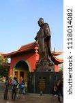 semarang  indonesia   june 18 ... | Shutterstock . vector #1118014082