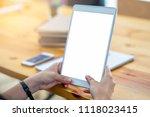 university student holding... | Shutterstock . vector #1118023415