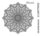 flower mandala. vintage... | Shutterstock .eps vector #1118079002
