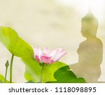 double exposure of the lotus... | Shutterstock . vector #1118098895