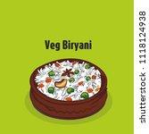 indian traditional cuisine ... | Shutterstock .eps vector #1118124938