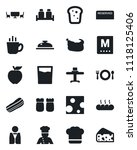 set of vector isolated black... | Shutterstock .eps vector #1118125406