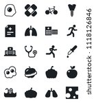 set of vector isolated black... | Shutterstock .eps vector #1118126846