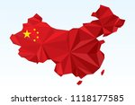 china map in geometric... | Shutterstock .eps vector #1118177585