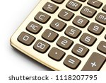 part of white calculator on a... | Shutterstock . vector #1118207795