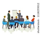 consulting  training  advanced... | Shutterstock .eps vector #1118255012