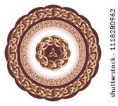 decorative porcelain plate for...   Shutterstock .eps vector #1118280962